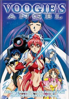Постеры Ангелы Вуги - Dennou Sentai Voogie's Angel: Forever and ever (всего 1)