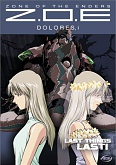 Постер 2 из Территория отверженных - Zone of the Enders: Dolores,i
