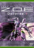 Постер 4 из Территория отверженных - Zone of the Enders: Dolores,i