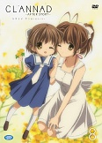 Кланнад - Clannad After Story