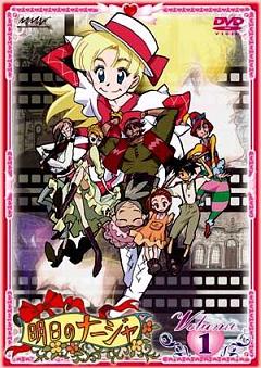 http://animedb.ru/anime/3600/3516/images/title_Zavtrashnyaya_Nadya_Ashita_no_Nadja_13944_3516_small.jpg