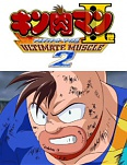 Человек-мускул 2 - Kinnikuman II Yo: Ultimate Muscle 2