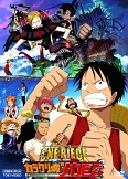 Постер 1 из Ван-Пис - One Piece THE MOVIE Karakurijou no Mecha Kyohei
