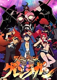 Постер 2 из Гуррен-Лаганн - Heavenly Breakthrough Gurren Lagann