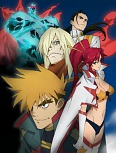 Постер 9 из Гуррен-Лаганн - Heavenly Breakthrough Gurren Lagann