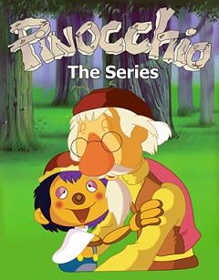 «Пиноккио» — 2014 - 2015