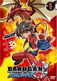 Бакуган - Bakugan Battle Brawlers