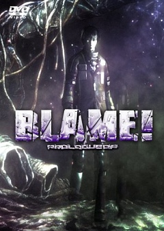 Постеры Блам! Пролог - Prologue of Blame! (всего 2)