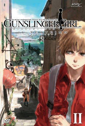 Постер 2 из школа убийц gunslinger girl il