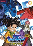 Синий Дракон - Blue Dragon: Tenkai no Shichi Ryuu