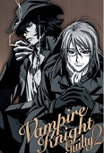 Постер 2 из Рыцарь-вампир - Vampire Knight Guilty