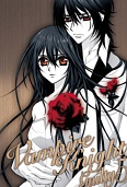 Постер 3 из Рыцарь-вампир - Vampire Knight Guilty