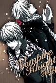 Постер 4 из Рыцарь-вампир - Vampire Knight Guilty