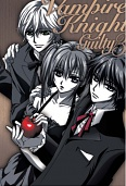 Постер 5 из Рыцарь-вампир - Vampire Knight Guilty