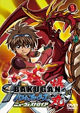 Бакуган - Bakugan Battle Brawlers: New Vestroia