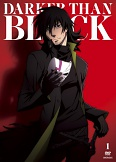 Темнее черного - Darker than Black: Ryuusei no Gemini