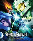 Мобильный воин ГАНДАМ 00 - Kidou Senshi Gundam 00 Special Edition III - Return the World