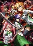 Школа Мертвецов - Gakuen Mokushiroku: High School of the Dead