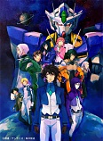 Постер 2 из Мобильный воин ГАНДАМ 00 - Gekijouban Kidou Senshi Gundam 00: A Wakening of the Trailblazer