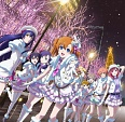 Живи любовью 2 - Love Live! Snow Halation