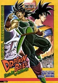 Постер 1 из Драгон Бол - Dragon Ball: Episode of Bardock