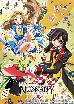 Постеры Code Geass: Nunnally in Wonderland  (всего 3)