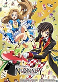 Постер 3 из Code Geass: Nunnally in Wonderland