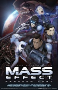 Постер 2 из Mass Effect: Ushinawareta Paragon