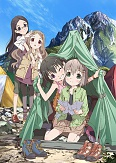 Постер 2 из Девочки-скалолазки - Yama no Susume
