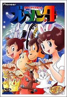 Топ-20 любимых музыкальных аниме